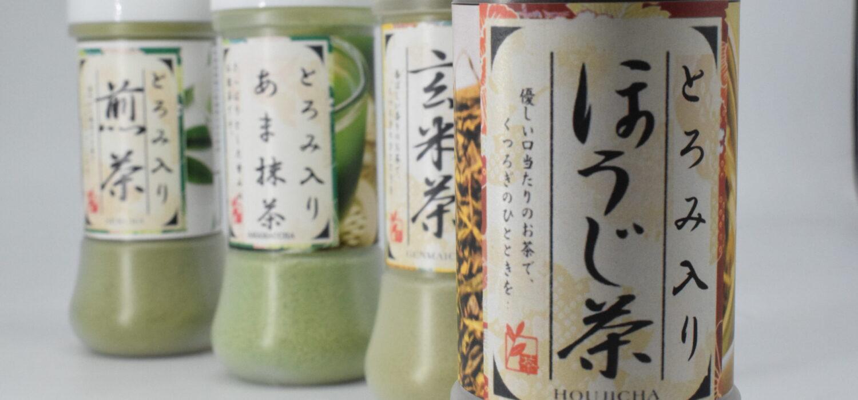 とろみ茶 各種バリエーション